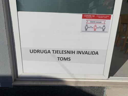 toms15